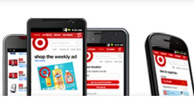 Target baby coupons text