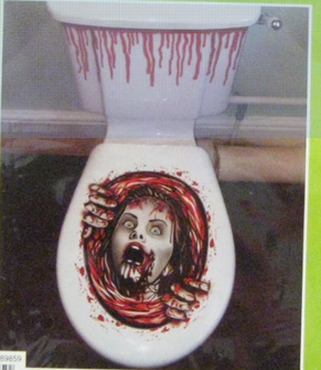 Halloween Bathroom decor 3 Decor  Family Finds Fun